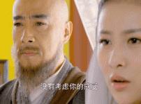 李自成是因为陈圆圆而丢掉江山的吗 确实真相并不是电视剧演的那样